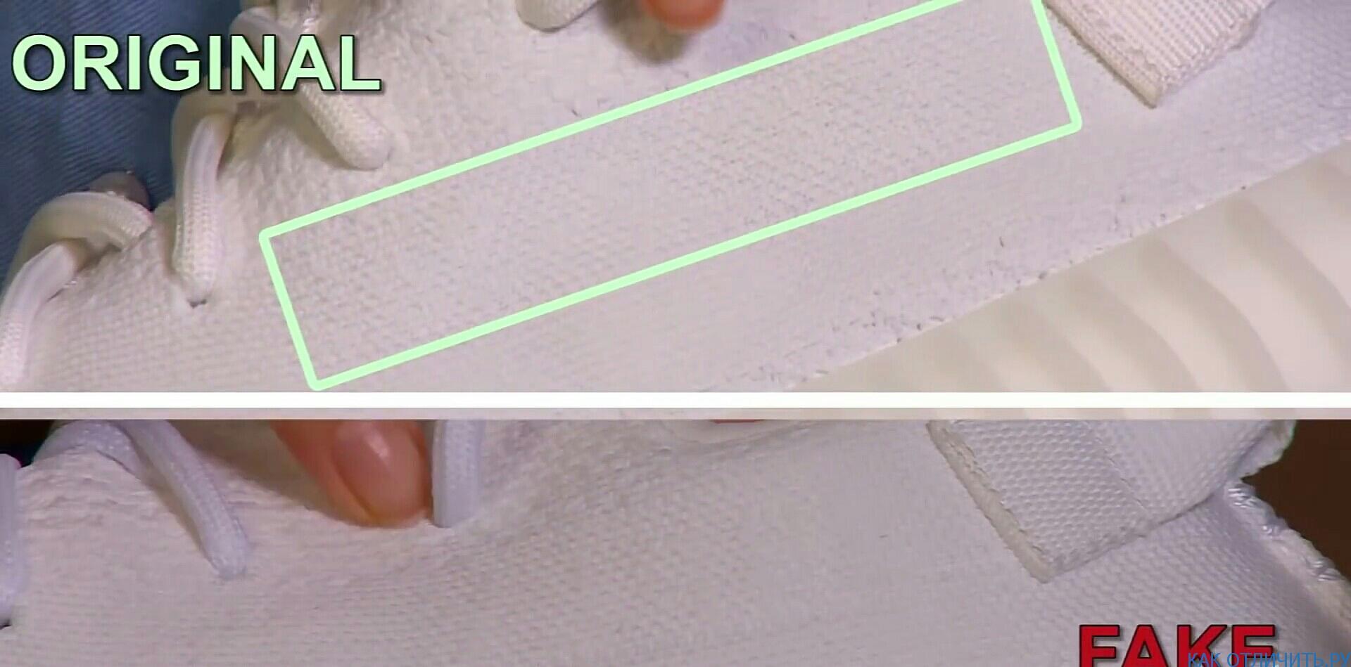 Отличия на подошве и рисунка ткани