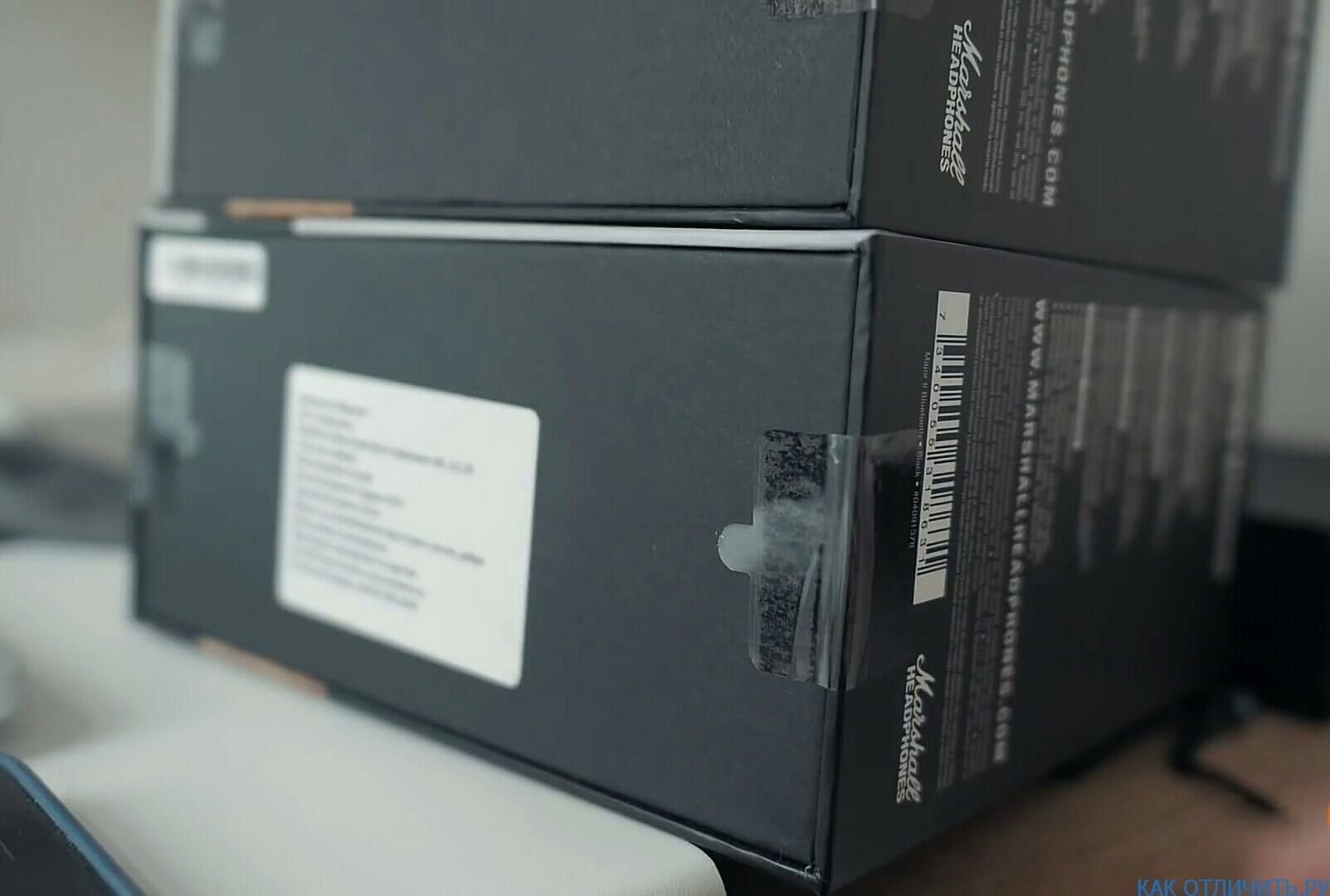 Фиксация коробки прозрачной наклейкой