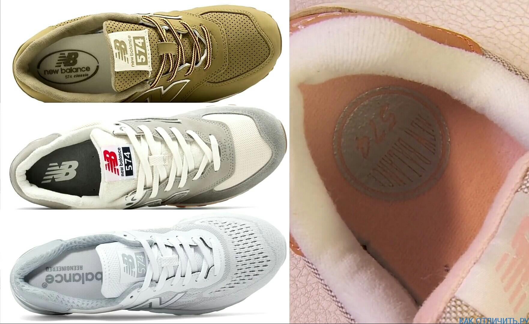 Логотип на стельке в оригинальных кроссовках