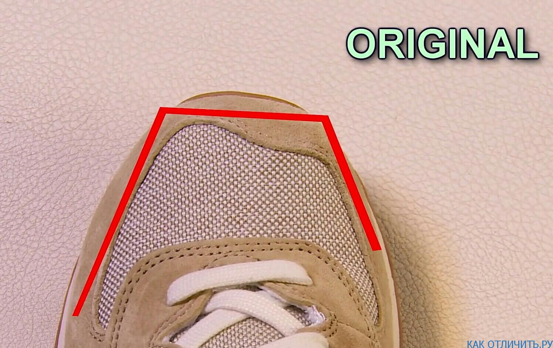 Носок у оригинальных кроссовок