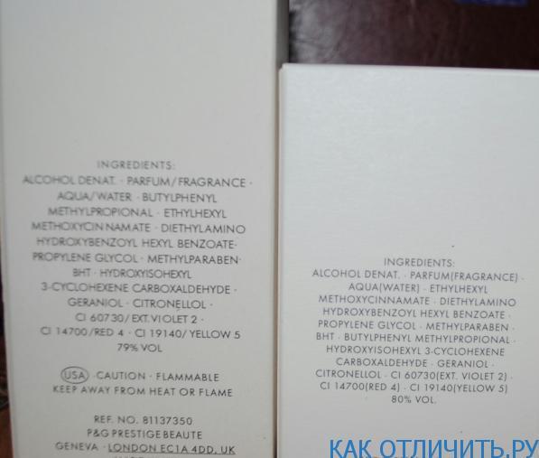 Надписи на оригинальной и поддельных коробках