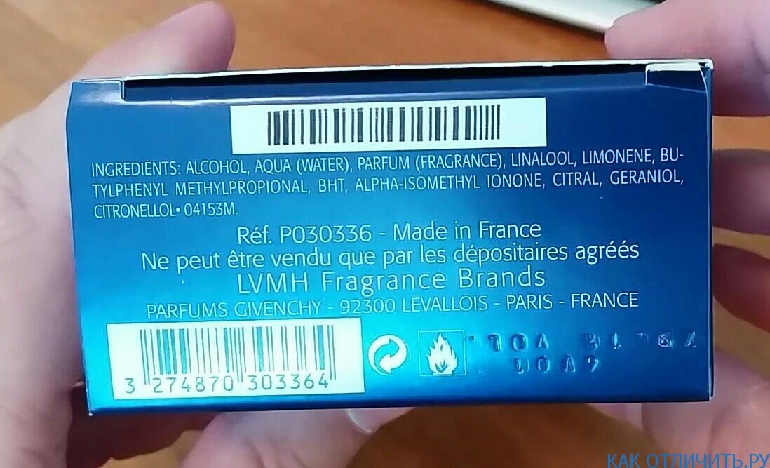 батч-коды на оригинальных упаковках