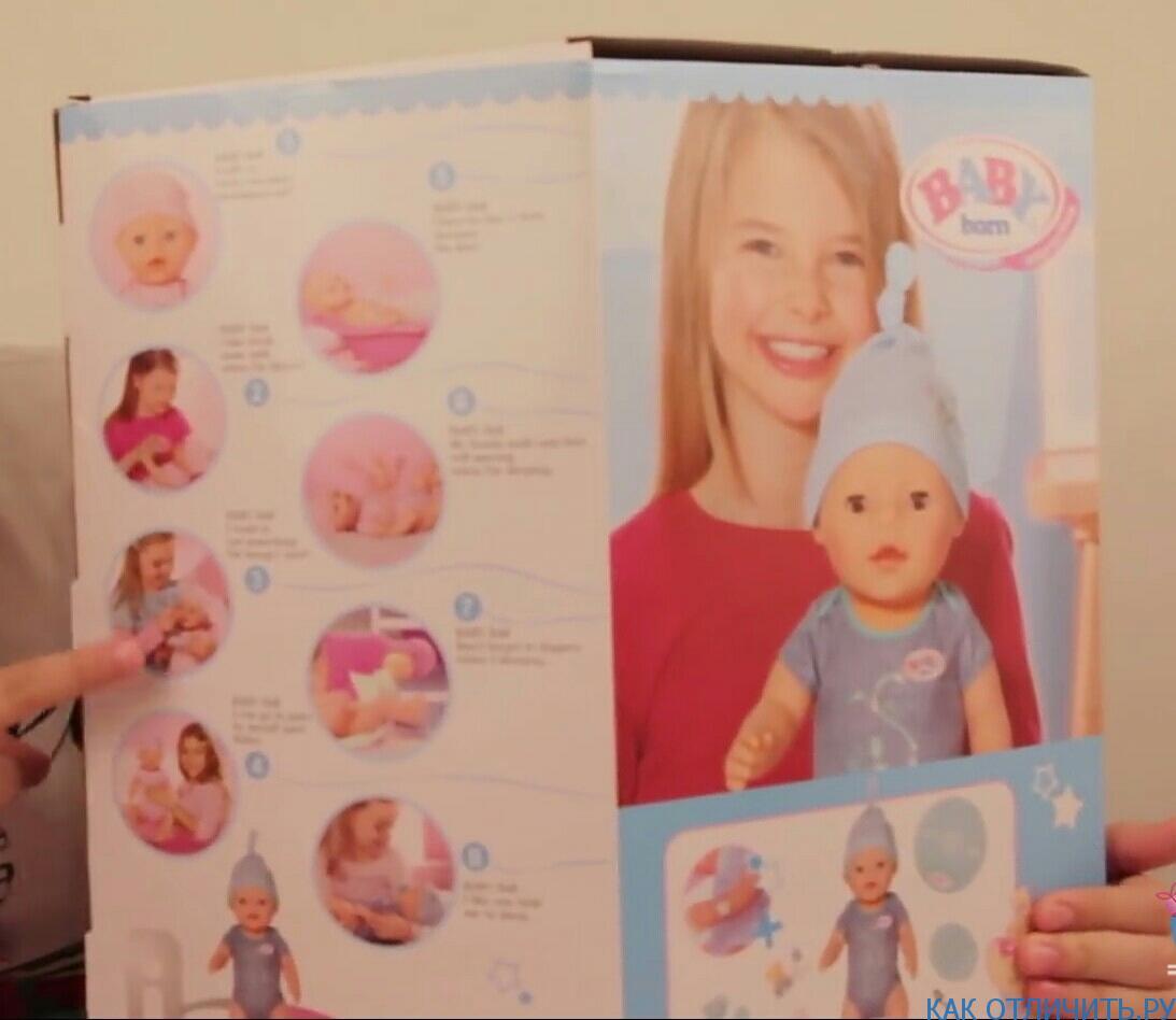 Упаковка Baby Born