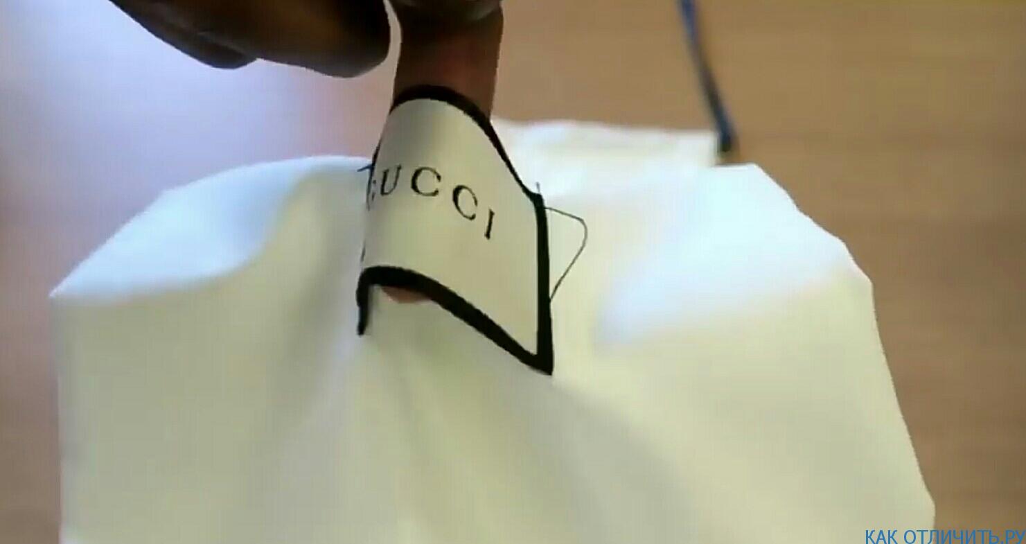 Этикетка на поддельном мешочке