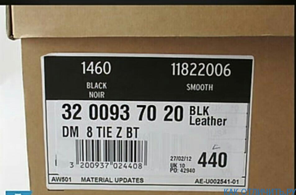 Наклейка со штрих-кодом