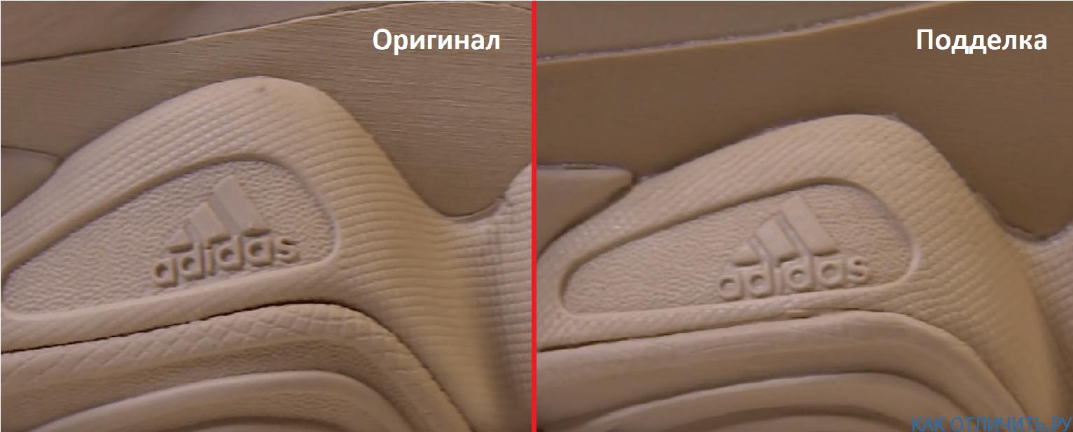 Отличие Adidas