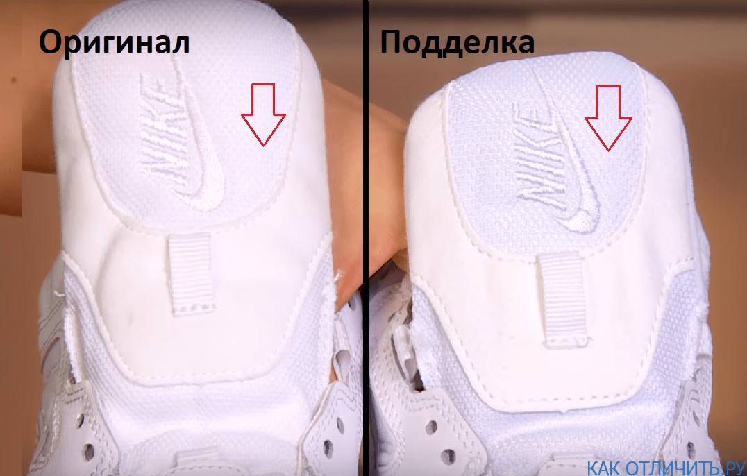 Оттенок ткани Nike