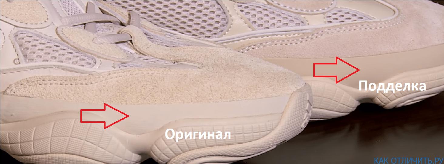 Боковая окантовка Adidas