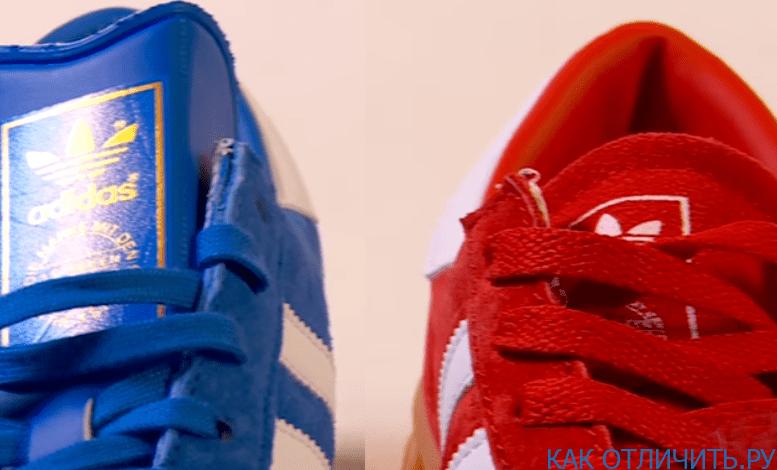 Петля Adidas