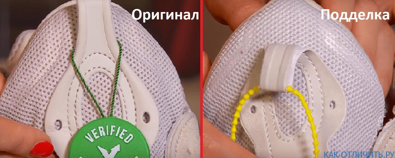 язычок Adidas