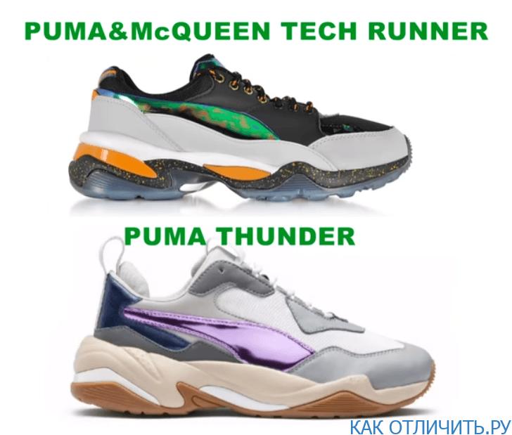 Дизайн Thunder