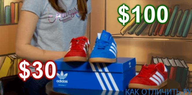 Цена Adidas