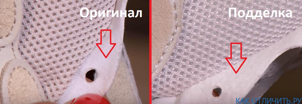 Отделка Adidas