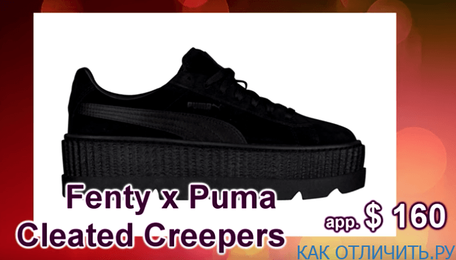 Fenty X Puma Cleated Creepers