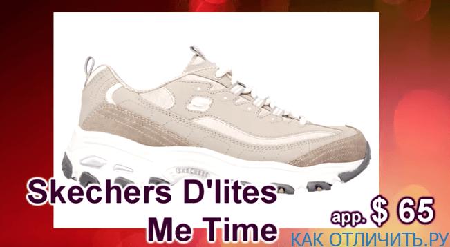 Skechers D'lites Me Time