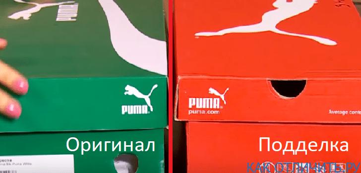 Коробка Puma