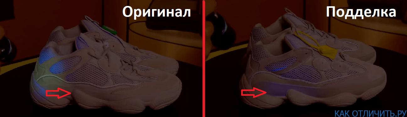 Ультрафиолет Adidas