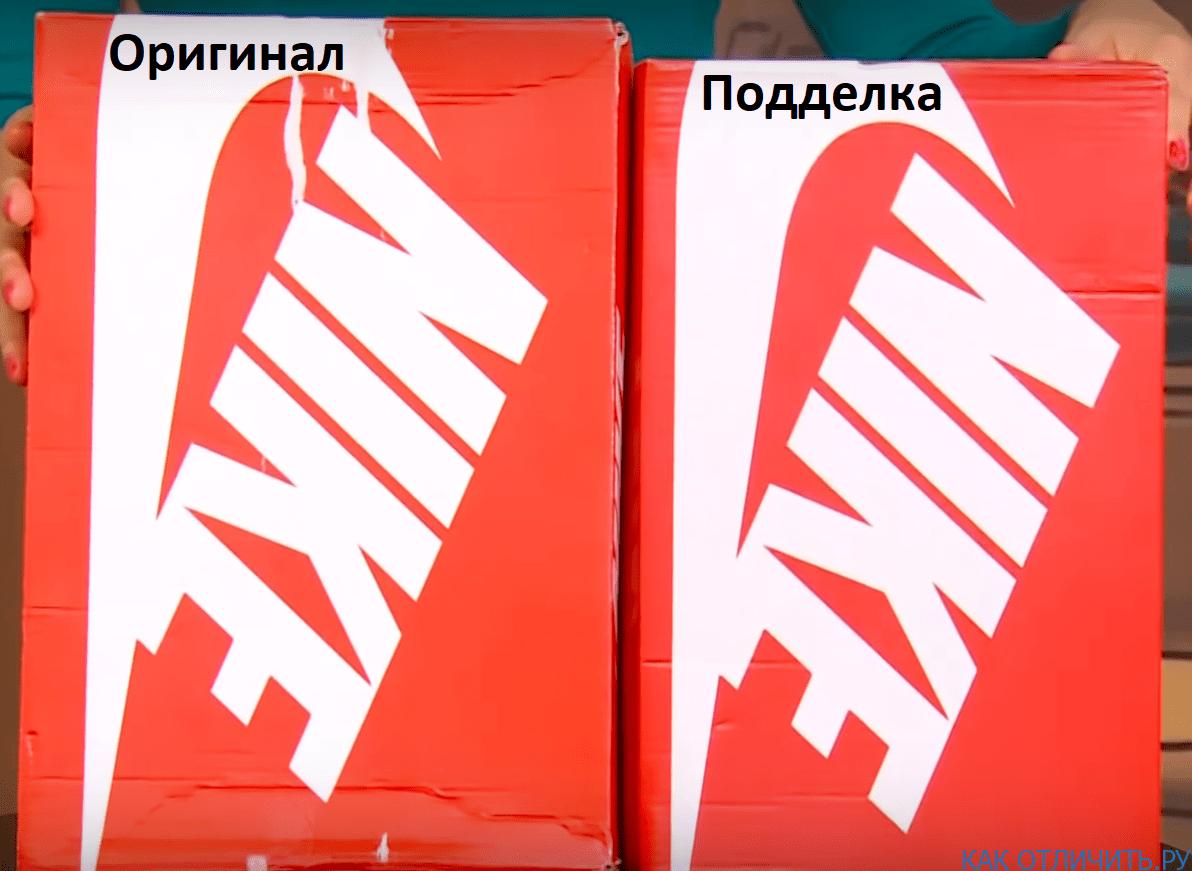 Коробка Nike