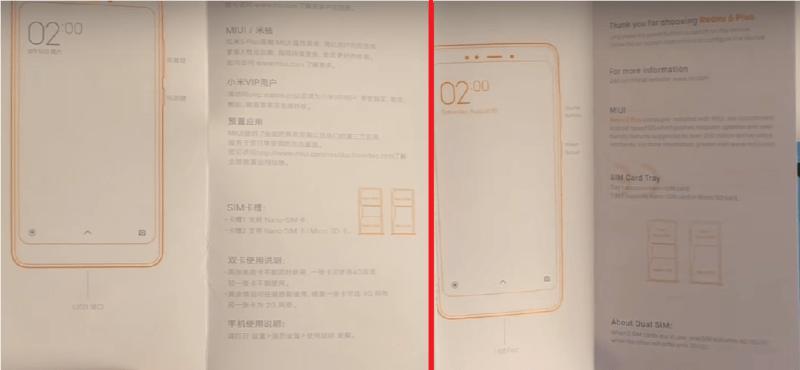 Инструкция xiaomi
