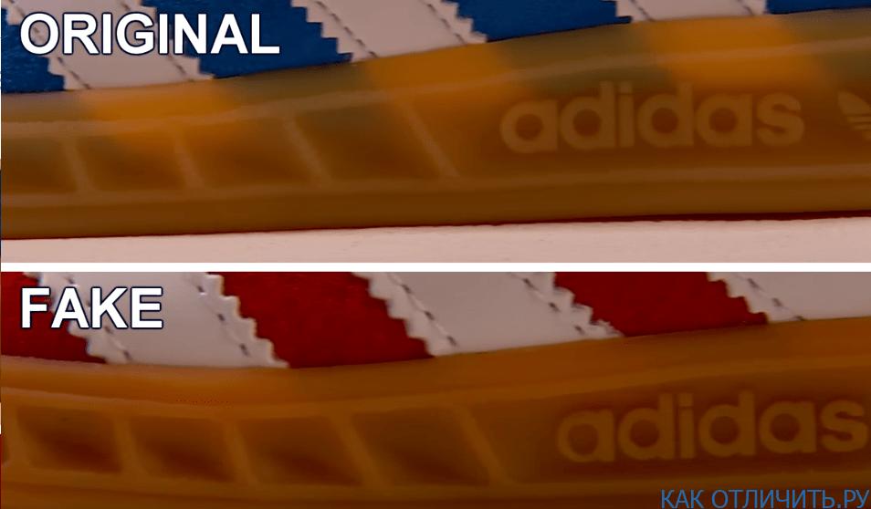 Сравнение Adidas