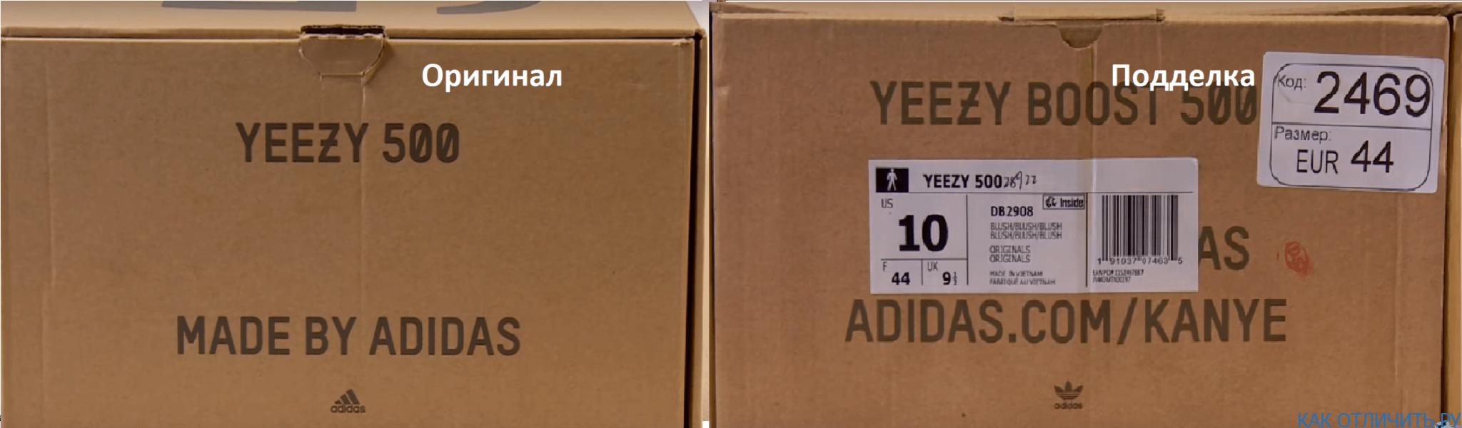 Коробка Adidas
