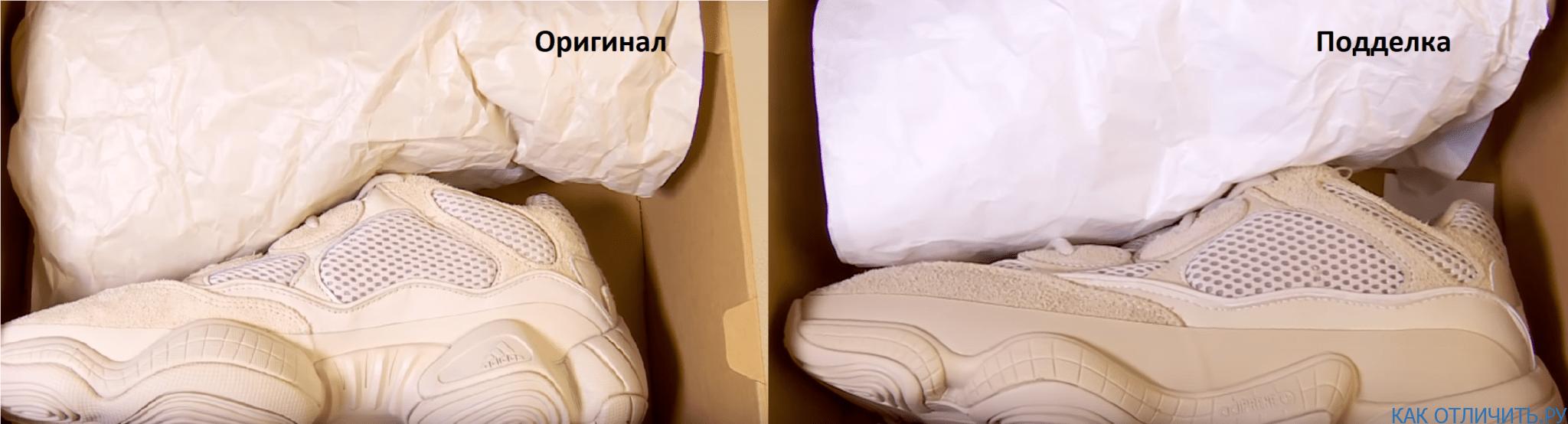 Упаковочная бумага Adidas