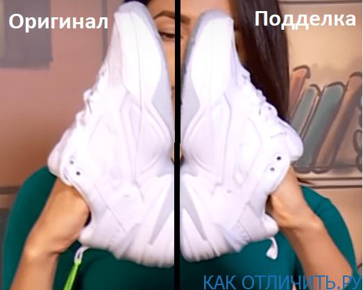 Размер Nike