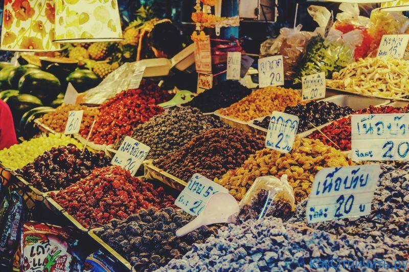 Продажа овощей и фруктов чатучак