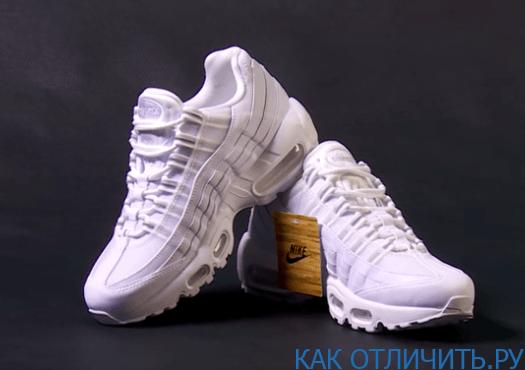 Nike Air max 95 pure platinum: белые женские