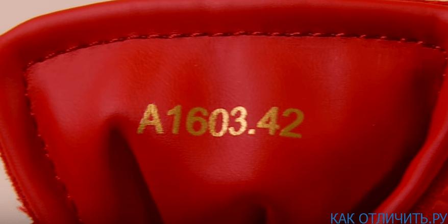 номер подделка Adidas