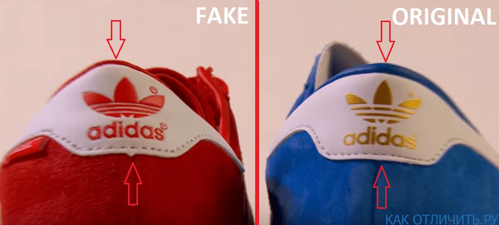 Adidas форма пятки