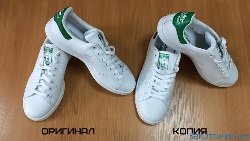 508a718dc211 Кроссовки Adidas Stan Smith как отличить подделку от оригинала