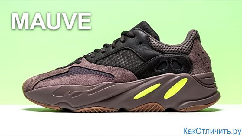 d237b67e Adidas Yeezy Boost 700 как отличить оригинальные от подделки