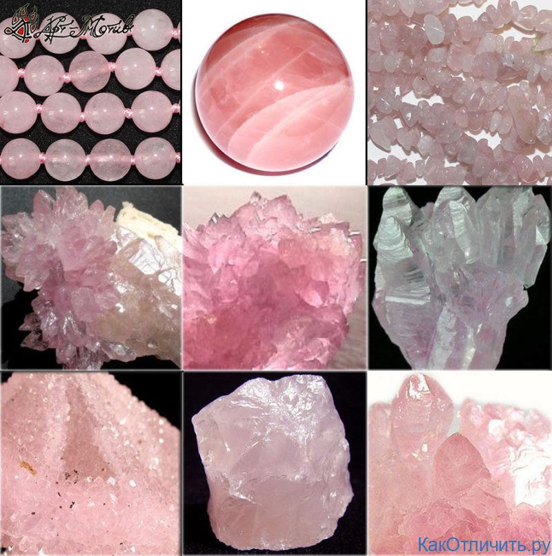 Натуральный розовый кварц