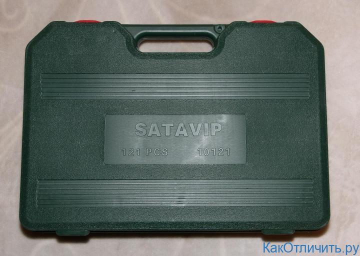 SATA-VIP