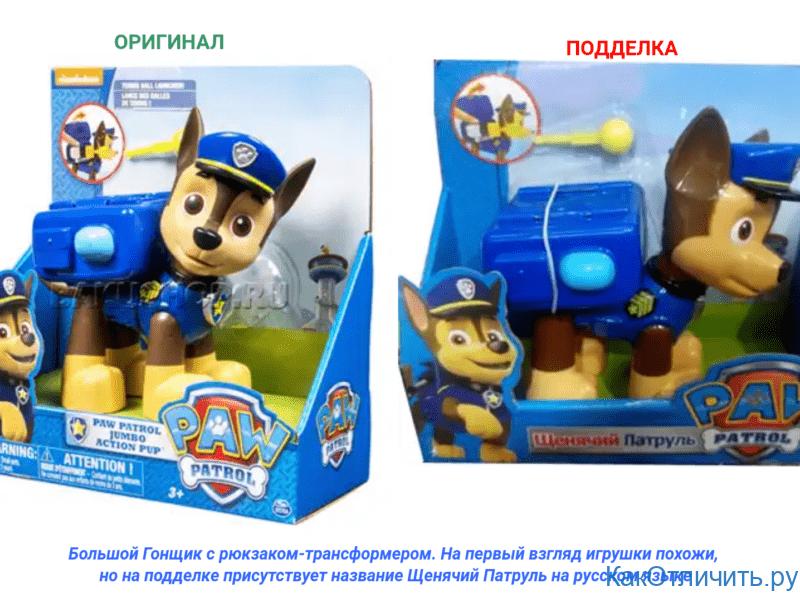Надпись на русском языке у фейка
