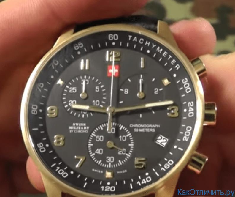 """Часы""""Swiss Military"""""""