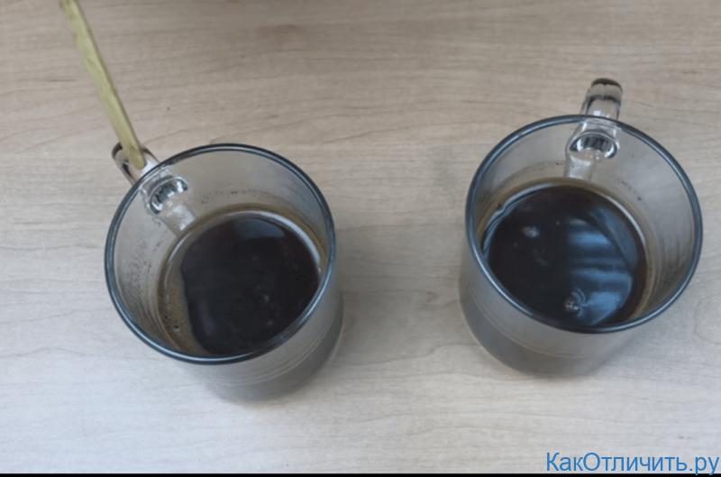 Заваренное кофе