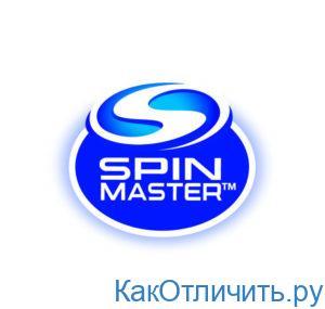 Логотип Spin Master