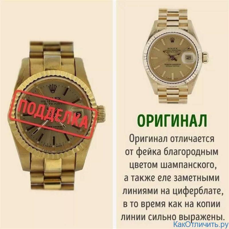 ec905318 Швейцарские часы как отличить подделку от оригинала