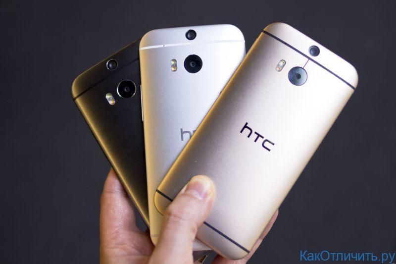 HTC оригинал