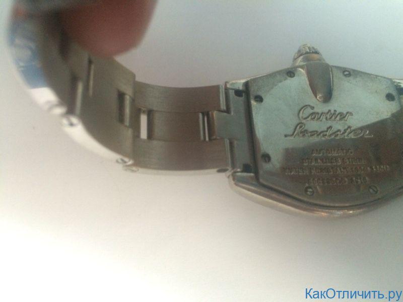 Оригинал Cartier