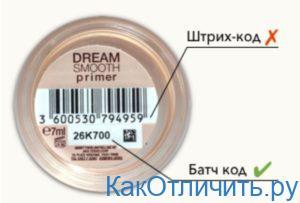 Как определить дату изготовления парфюма по коду