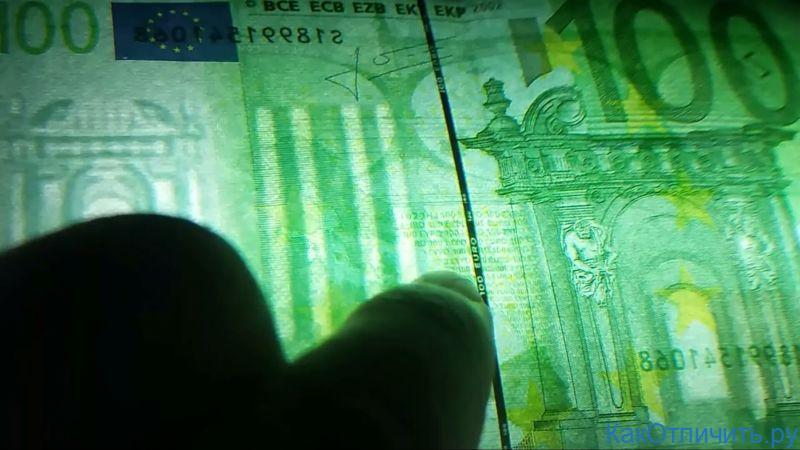 Как распознать фальшивую купюру евро — Минфин