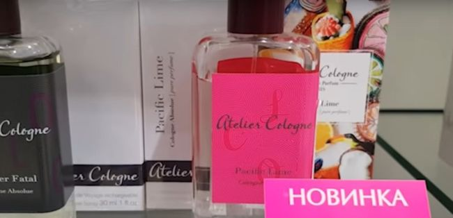 PACIFIC LIME от ATELIER COLOGNE