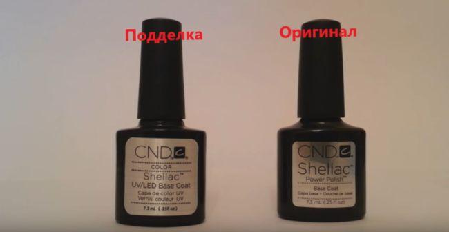 Отличия флакона Shellac CND