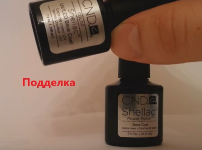 Дно подделки Shellac CND