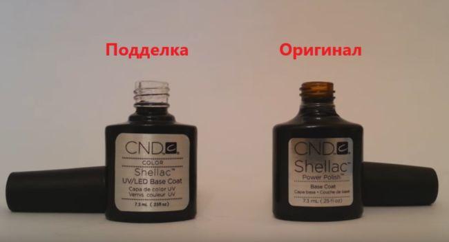 Отличия цвета стекла флакона Shellac CND