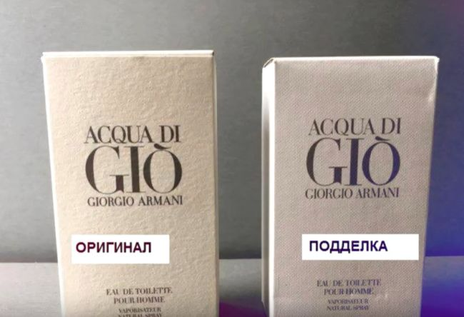 Отличия упаковки Armani ACQUA DI GIO