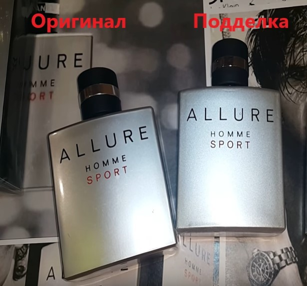 Отличия флаконов Chanel Allure Homme Sport